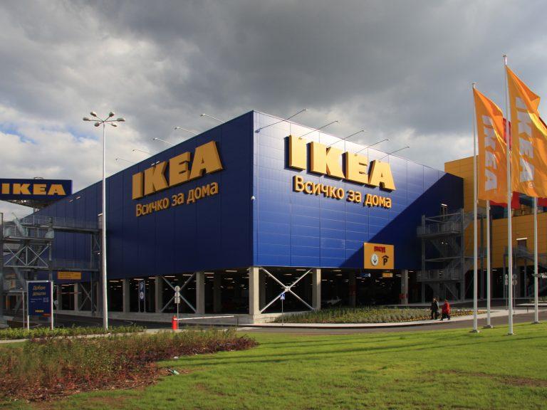 Търговски комплекс – IKEA
