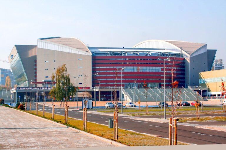 Arena Armeets Hall