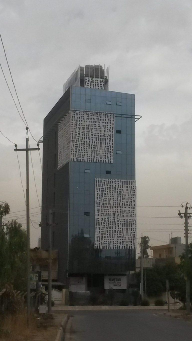 New Hayali Hotel