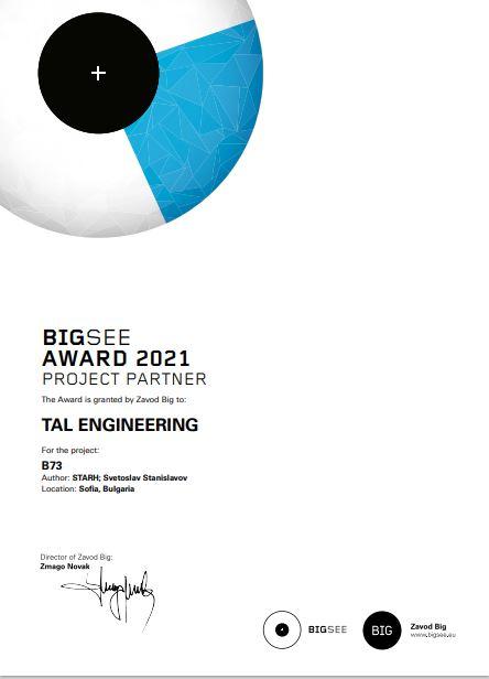 Сертификат за партньор от Архитектурни награди BigSEE за проект B73.